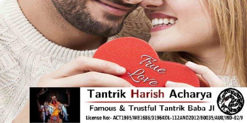 Get Love Back by Vashikaran Specialist Bengali Tantrik in Vaughan